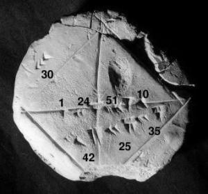 Ancient mesotopamian