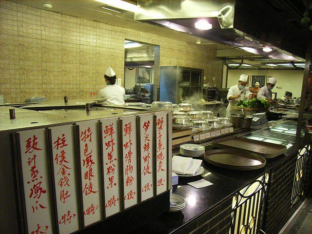 640px-GZ_China_Hotel_Dim_Sum_Open_Kitchen